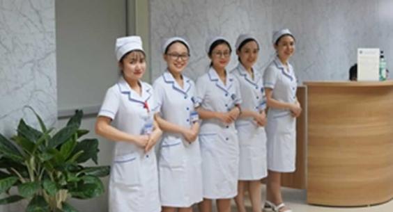 Khoa khám chữa bệnh theo yêu cầu
